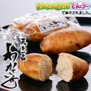 Wakasaimo-f1