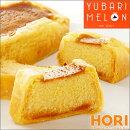 HORI北海道夕張メロンパイケーキ