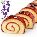 よいとまけ 日本一食べづらい北海道菓子日本一食べづらいお菓子に選ばれました ハスカップジ...