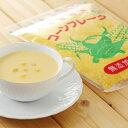 北海道産 コーンフレーク 140g 無添加・無着色【離乳食 介護食 非常食 野菜フレーク とうもろこしフレーク】
