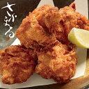 北海道ザンギの名店 さかまる特製釧路ザンギ(鶏のからあげ)500g【凍】【ご飯のお供ご飯の友ご飯のおともごはんのお友】