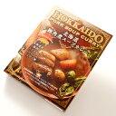 【栄屋】北海道 豚角煮スープカレーHOKKAIDO PORK SOUP CURRY【南華園】