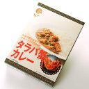 【送料無料】【しんや】タラバ蟹カレー 200g ×10個北海道ご当地カレー レトルト【ご飯のお供 ご飯の友 ご飯のおとも ごはんのお友】