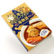 【北海道厚岸産】かきスープカレー