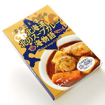 【割引送料込み】【高島食品】北海道 北のスープカレー 海物語 ×5個seafood soup CURRY【ご飯のお供 ご飯の友 ご飯のおとも ごはんのお友】