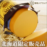 雪印メグミルクスモークチーズ350g