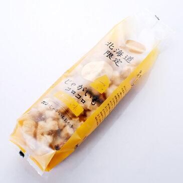 【HORI】ホリ北海道じゃがいもコロコロ[チーズ味] 170g【北海道土産】