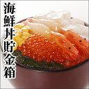 海鮮丼 貯金箱