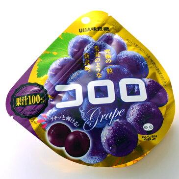 【味覚糖】コロロ グレープ 40g