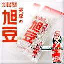 【共成製菓株式会社】北海道名産 共成の旭豆
