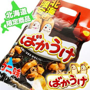 【北海道限定】ばかうけ うに味【ご当地スナック】
