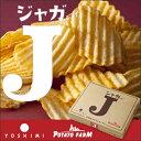 Jagaj-p-f1