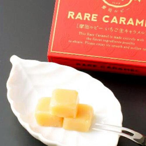 アイバ生キャラメル摩周ルビーいちごミルク