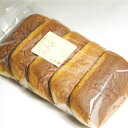 みそパン 5個入 【北海道土産 菓子パン 懐かしのおやつ】