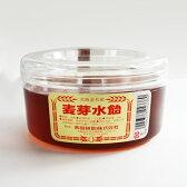 【永田製飴】北海道名産 麦芽水飴 1キログラム【料理やお菓子に】