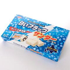 白いブラックサンダー 20本入 【北海道限定】 【ホワイトデー 義理返し お返し】