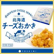 札幌おかきOH!焼とうきび6袋入【北海道土産第1位獲得】