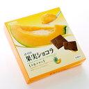 Kajisyoko-02