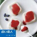 白い恋人 ホワイトチョコレートプリン 3個入 【石屋製菓】【お歳暮 お中元 プレゼ……