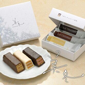 香酥千層酥巧克力塗層 mifuyu 3 件