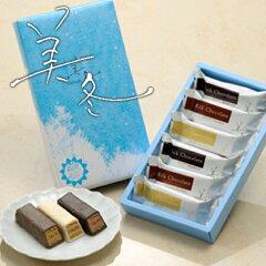 繊細なミルフィーユの間に魅力的な味のクリームがサンド美冬 6個入 チョコミルフィーユ 白い...