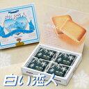 白い恋人 12枚入 ホワイト【石屋製菓】 【ホワイトデー 義理返し お返し】【バレンタイン 義…