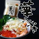 【割引送料込み】 鮭節 華ふぶき 60g×5個  【知床標津マルワ食品...