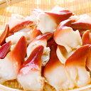 【訳あり品】業務用 ほっき貝 2.5kg 剥き身ボイル 徳用 【ホッキ貝 北寄貝 ボ...