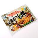 【割引送料込】近海食品 いわし丼(1枚) × 10袋【北海道のお土産】【ご飯のお供ご飯の友ご飯のおともごはんのお友】
