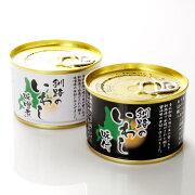 【十勝コスモスファーム】ブラウンスイス牛コンビーフ無塩せき(食品添加物不使用)【常】