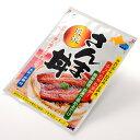 【割引送料込 同梱不可】近海食品 炭焼さんま丼  10袋【御...