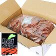 【送料無料】 業務用 鮭とばイチロー 2kg【北海道 珍味】