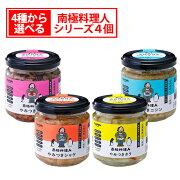 【道東さんま】釧路フィッシュ糠さんま
