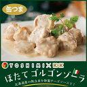 Yoshimihota-f1