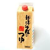 北海道 十勝 秘伝の味 新得そばのつゆ 500ml 濃縮 希釈用