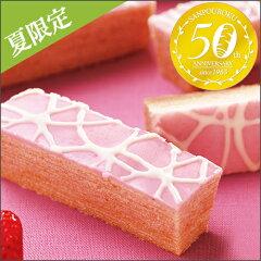 50年目を記念した 苺の三方六の小割可愛いプレミアムな苺とホワイトチョコのコラボ【柳月】柳...