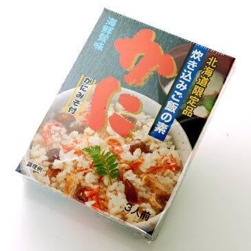 北海道限定 海鮮賛味 炊き込みご飯の素 かにかにみそ付【お酒のつまみ】【ご飯のお供 ご飯の友 ご飯のおとも ごはんのお友】