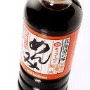 北海道の味 濃縮5倍の希釈用めんつゆ【キッコーマン】めんみ 500ml 北海道限定