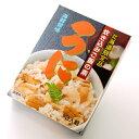 【割引送料込】北海道限定海鮮賛味炊き込みご飯の素うに ×5個【お酒のつまみ】【ご飯のお供ご飯の友ご飯のおともごはんのお友】