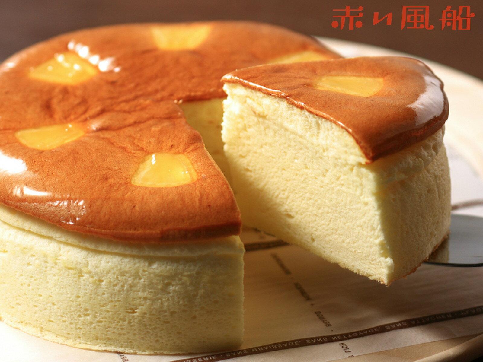 赤い風船 スフレチーズケーキ<冷凍便>チーズケーキ ふわふわ パイン ロングセラー 誕生日 バースデー 大人気 お菓子