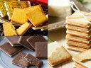 選べるラングドシャクッキー2箱セット 各10枚入<2,000...