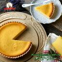 カース・ケイク 18cm<アニーおばさんのチーズケーキ タンテ・アニー ハウステンボス お菓子 アニーおばさん チーズケーキ 取り寄せ チーズタルト スイーツ おとりよせ ギフト お取り寄せ お取り寄せグルメ その1
