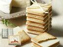 チーズチョコレートクッキー10枚入りチーズ タンテアニー ハウステンボス ホワイトチョコ 長崎 ラングドシャ お菓子 おしゃれ