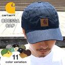 カーハート キャップ メンズ レディース 帽子 男女兼用 ODESSA CAP Men's Ladies Carhartt キャップ レディース キャップ 人気 ローキャップ 浅め カジュアル 帽子 メンズ キャップ ブランド アメカジ かっこいい おしゃれ ファッション・・・