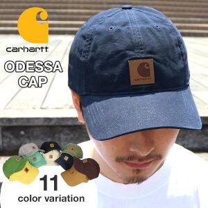 カーハート キャップ メンズ レディース 帽子 男女兼用 ODESSA CAP Men's Ladies Carhartt キャップ レディース キャップ 人気 ローキャップ 浅め カジュアル 帽子 メンズ キャップ ブランド アメカジ かっこいい おしゃれ ファッション