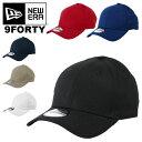 ニューエラ キャップ 無地 9FORTY NEW ERA MEN'S LADIES メンズ キャップ ニューエラ 無地 ニューエラ キャップ レディース ローキャップ ベースボールキャップ メンズ 帽子 野球帽 ゴルフ ジョギング ブラック 黒 レッド 赤 ホワイト 白 ベージュ ブランド