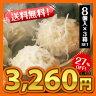 かきしゅうまい 8個入×3箱【送料無料!!】ふんわりした食感と濃厚なかきの風味が絶品です!北海道・沖縄は送料850円かかります