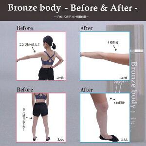 タンニングオイルの使用前後で肌色が変わる