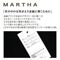 【MARTHA】マーサ★プリーツスカートドッキングワンピース<メーカー希望小売価格¥10,340>[16782]