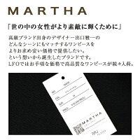 【MARTHA】マーサ★ロングスリーブ配色リボンホームセットアップ<メーカー希望小売価格¥10,340>[16839]
